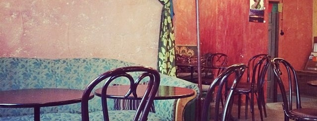 Чай във фабриката (Tea House) is one of Veggie Sofia.