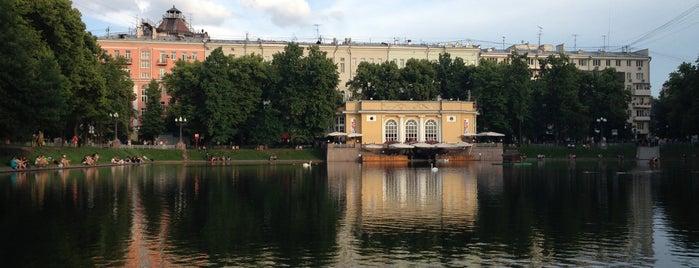 Lagos del Patriarca is one of Сады и парки Москвы.
