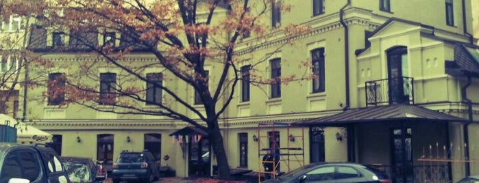 Dream House Hostel is one of отели Киева.