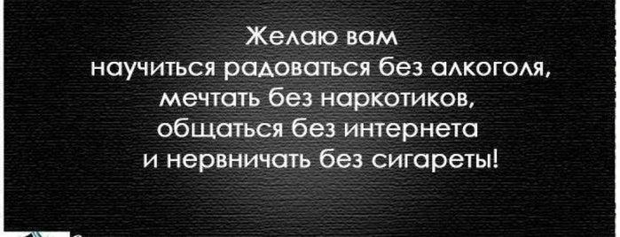 Домища is one of Афоризмы.