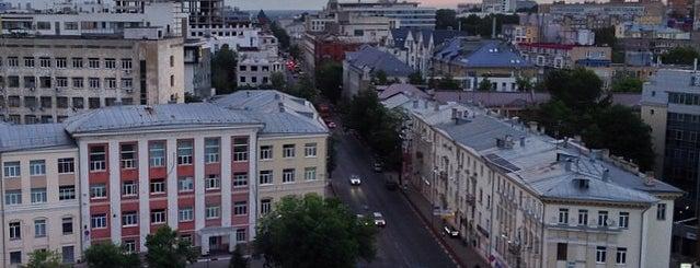 Площадь Свободы is one of Что посмотреть в Нижнем Новгороде.