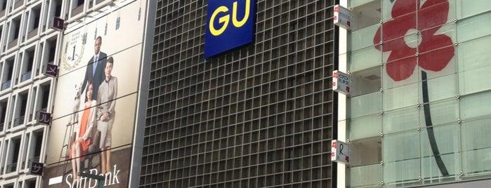 GU is one of Japan - Tokyo.