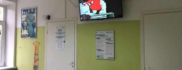 Детская поликлиника № 130 (филиал № 3) is one of Поликлиники ЗАО, ВАО, ЦАО.