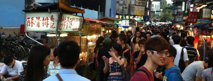 Gongguan Night Market is one of Taipei.