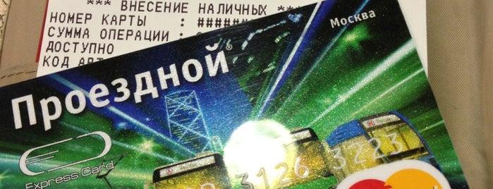 """Русский Стандарт is one of 5 Анекдоты из """"жизни"""" и Жизненные """"анекдоты""""!!!."""