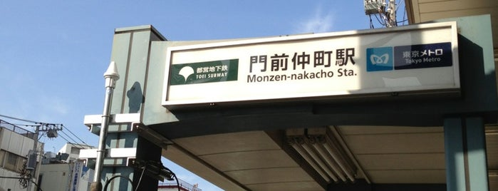 Monzen-nakacho Station is one of Station.