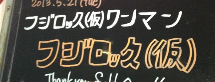 下北沢SHELTER is one of Clubs/Dances/Music Spots.