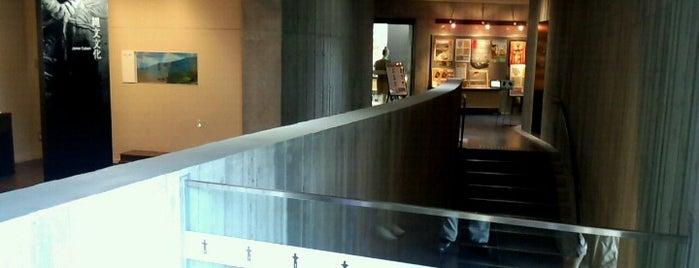 函館市縄文文化交流センター is one of Jpn_Museums2.