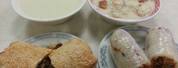 ❤ Chinese Restaurants