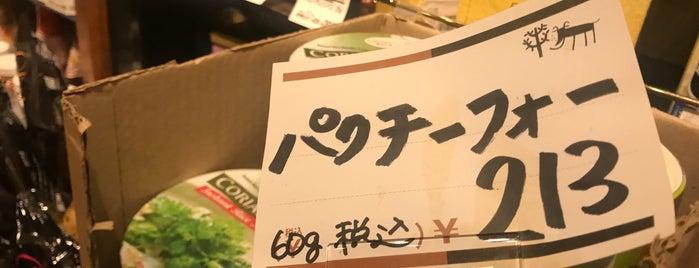 KALDI COFFEE FARM イオンモール甲府昭和店 is one of 山梨.