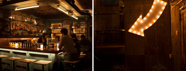 Featherweight is one of Hidden Bars & Restaurants in NYC.