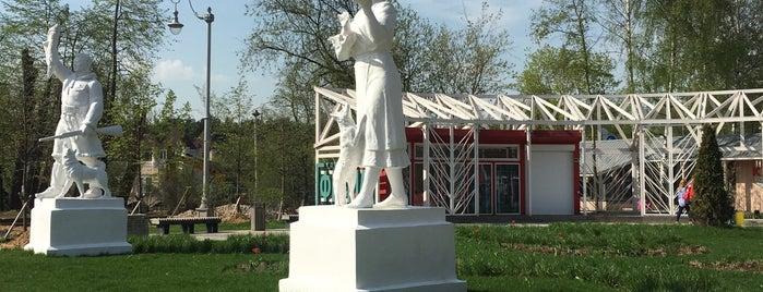 Городская ферма is one of Eventually.