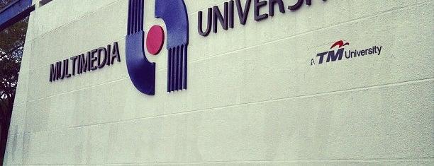 Multimedia University is one of Guide to Putrajaya's best spots.