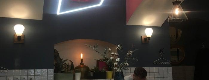 Coffee Room Street is one of Weekend в Петербурге.