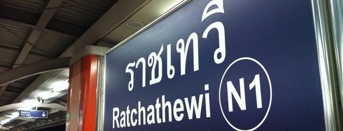 BTS Ratchathewi (N1) is one of BTS - Light Green Line (Sukhumvit Line).