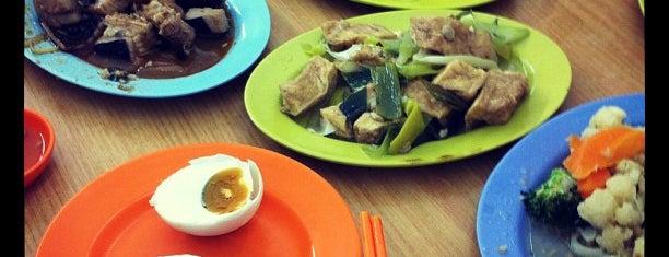 Ah Seah Teochew Porridge is one of Food.