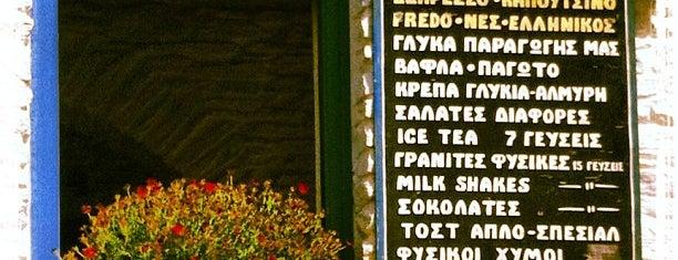 Αποκάλυψη is one of νεα μπαρακια.