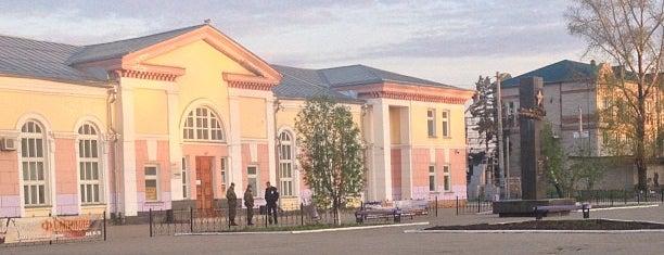 Ж/Д станция Бикин is one of Транссибирская магистраль.
