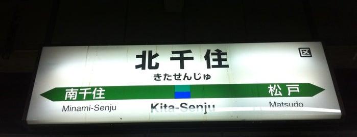 "JR Kita-Senju Station is one of ""JR"" Stations Confusing."