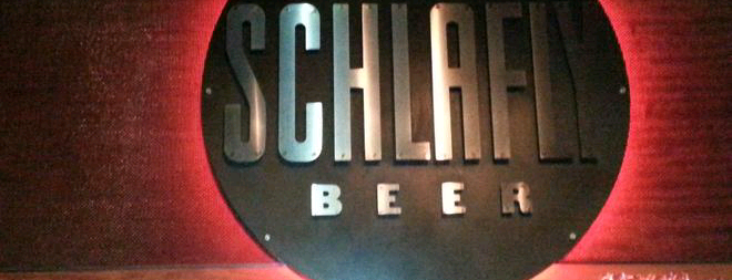 The Schlafly Tap Room is one of Craft Beer Breweries.