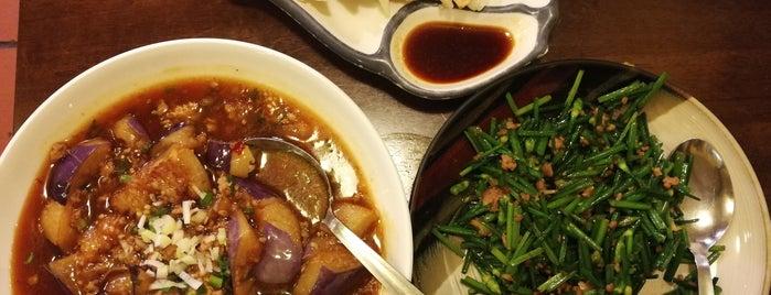 Kobayashi Japanese Restaurant is one of Japanese.