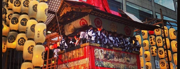函谷鉾 is one of 祇園祭 - the Kyoto Gion Festival.