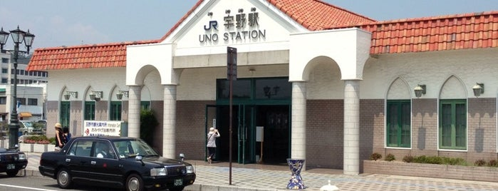 Uno Station is one of naoshima.
