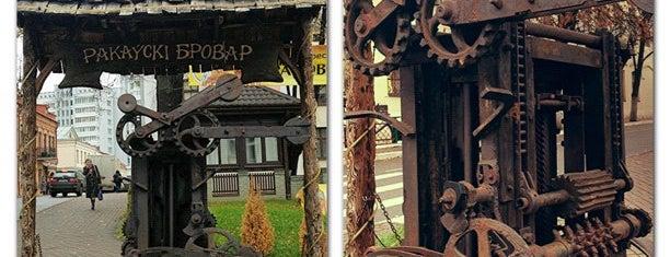 Раковский Бровар is one of Минские пивные бары.