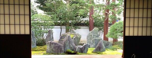 重森三玲庭園美術館 is one of Jpn_Museums2.