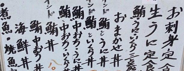 鈴木水産 is one of 飯屋.