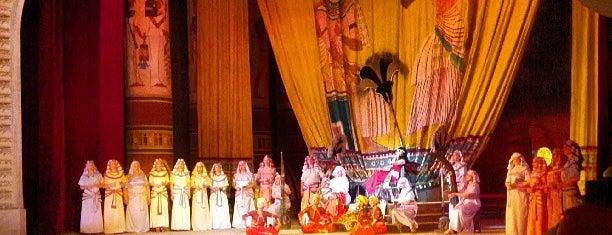 Opera və Balet Teatrı is one of Baku, AZ.