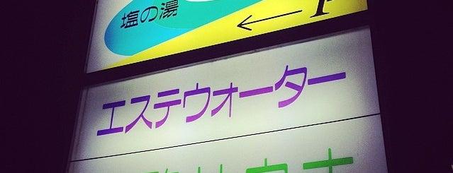 塩の湯 is one of 公衆浴場、温泉、サウナ in 世田谷区.