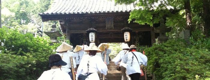 熊谷寺 is one of 四国八十八ヶ所霊場 88 temples in Shikoku.