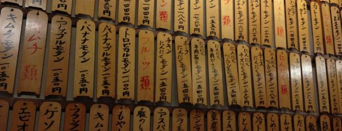 もだん焼 フジ is one of 飲食店 吉田地区.