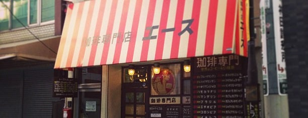 Coffee Shop Ace is one of Japan - Tokyo.