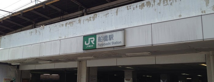 Funabashi Station is one of 東京.