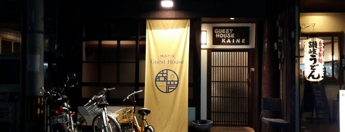 Guest House Kaine is one of 九州安宿 / Hostels and Guest Houses in Kyushu Area.