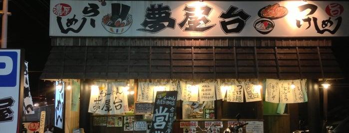 らーめん夢屋台 伊丹店 is one of 兎に角ラーメン食べる.