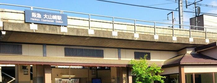 Oyamazaki Station (HK75) is one of 阪急京都本線・千里線・嵐山線の駅.