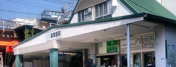 Bishōen Station is one of JR線の駅.