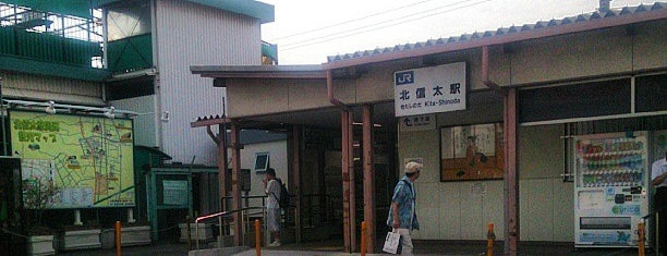 Kita-Shinoda Station is one of JR線の駅.
