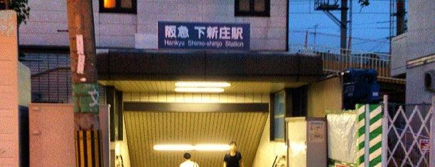 Shimo-shinjo Station (HK88) is one of 阪急京都本線・千里線・嵐山線の駅.