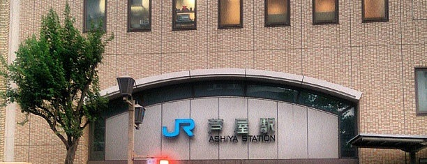 JR Ashiya Station is one of JR線の駅.