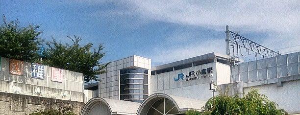 JR小倉駅 (JR Ogura Sta.) is one of アーバンネットワーク 2.