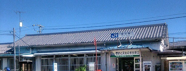 Azuchi Station is one of アーバンネットワーク 2.