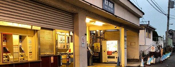 Kunijima Station (HK87) is one of 阪急京都本線・千里線・嵐山線の駅.