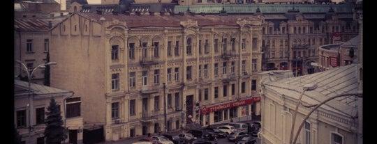 Вулиця Круглоуніверситетська is one of favs.