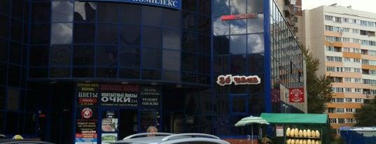 Вега is one of Торговые центры в Санкт-Петербурге.