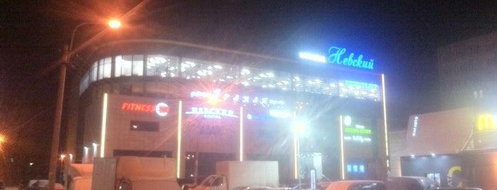 МФДЦ «Невский» is one of Торговые центры в Санкт-Петербурге.