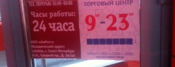 "ТЦ ""ДаЛпорт Сити"" is one of Торговые центры в Санкт-Петербурге."